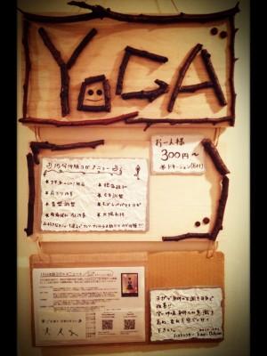 手作り看板完成(*^o^*)