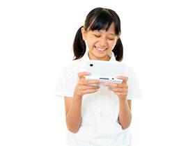 携帯ゲーム機との付き合い方