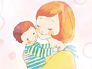 【保育園ママへ】スキンシップで愛情ホルモンアップ!