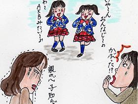 卒園・入学式 礼服検討スタート