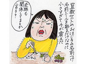 入学説明会/手作り制作スタート