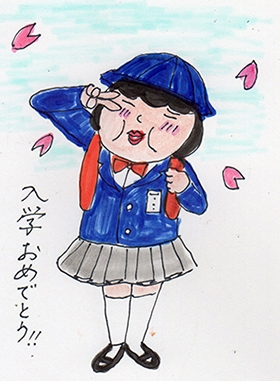 入学おめでとう! 入学後のスケジュール
