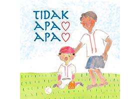 【叱らない】子どもにとっても優しいfromインドネシア