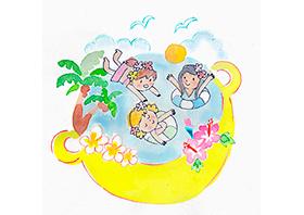【異文化交流】みんなが溶け合う鍋~Melting pot!fromハワイ