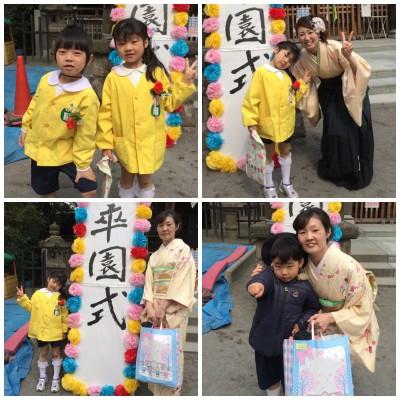 150☆幼稚園行事〜着物で卒園式