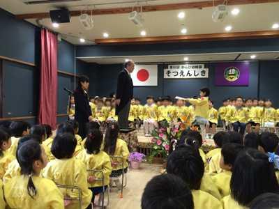 幼稚園の卒園式、そして役員2年間5役終了!