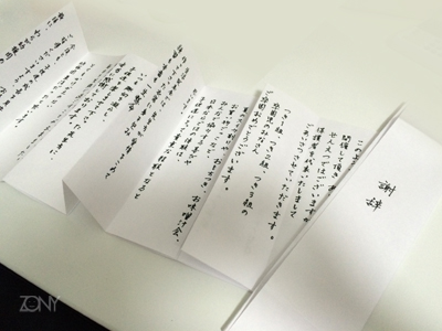 幼稚園の卒園式「謝辞」全文