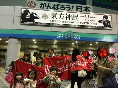 東方神起のコンサート 親子で参戦!!