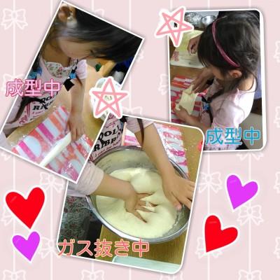 ☆ママ友&子供と一緒にパン作り☆
