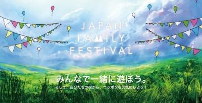 今週末はイオンモール幕張新都心へ!