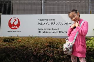 JAL工場見学に行ってきました。