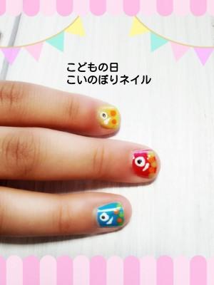 watashi633