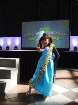 【行事ママ】七夕:100均素材をプラスで簡単☆天の川ドレス☆