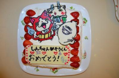 手作りケーキでお祝い☆長男の6歳のお誕生日☆