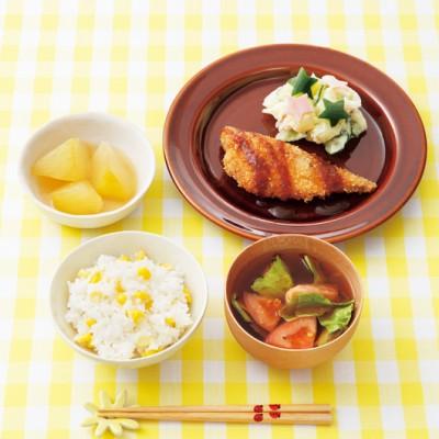 夏野菜をもりもり食べる アジフライ定食