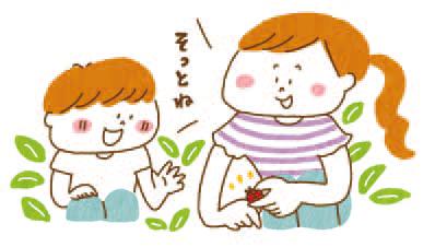 ぐ〜んと伸ばそう!親子で取り組む集中力アップ法