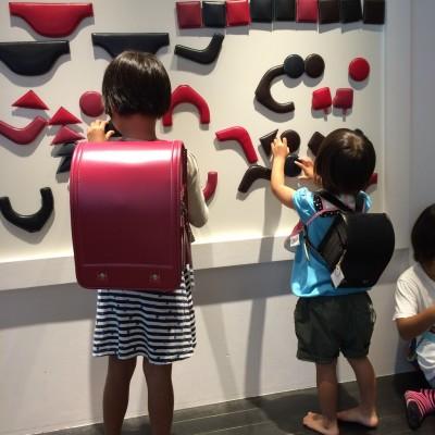 【入学準備】ランドセル購入&ランドセルの置き場所の確保!断捨離の夏!!