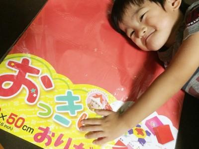 ハート 折り紙 折り紙 大きい : enfant.living.jp