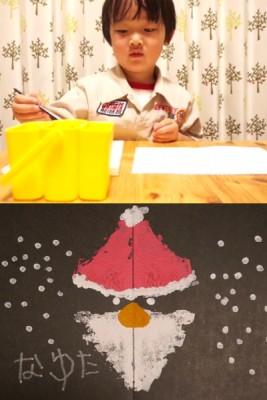 【動画】【行事ママ】開くまでドキドキ!絵の具でクリスマスカード