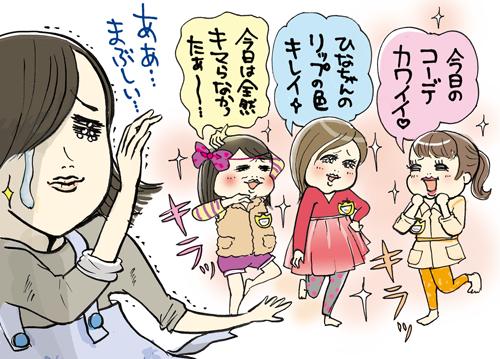 園児川柳大賞2015 先生大賞