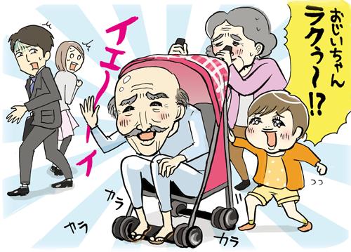 園児川柳大賞2015 じぃばぁ特別賞