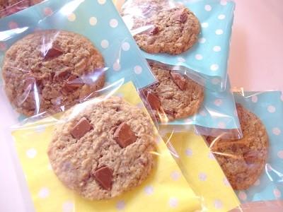 【行事ママ】バレンタインに★大好評のチョコチップクッキー