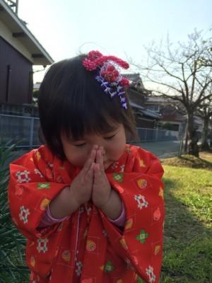 osyogatu_medatai_taisyo_image10-300x400