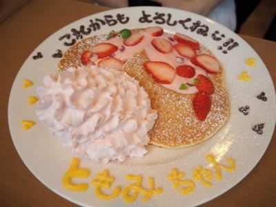 259☆エッグスンシングス6周年記念パンケーキとラゾーナ川崎店の混雑状況