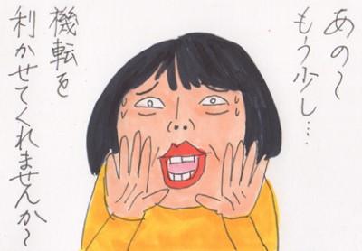 カータンの小学生子育てケセラセラ~