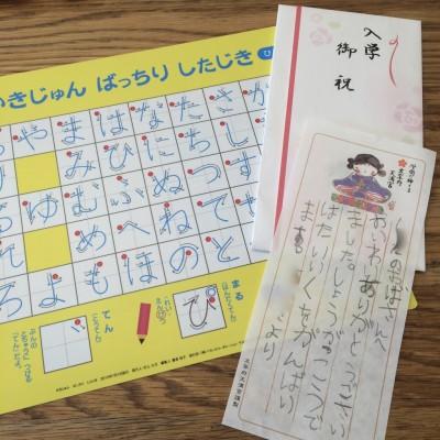 【6歳長女】小学生準備〜自分でできることを増やそう!!
