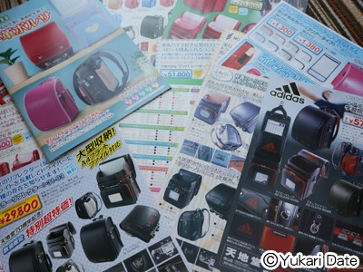 【入学準備】ランドセルのカタログぼちぼち到着!ランドセルは誰が買う?