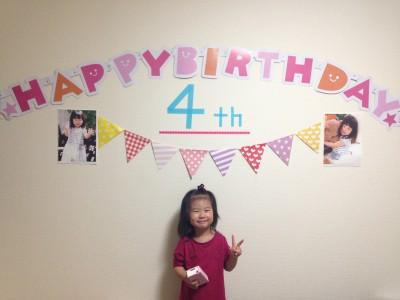 4歳のお誕生日!簡単壁面デコレーション!シンプルだけど子供喜ぶ!