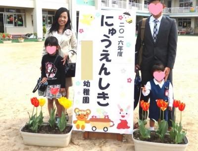 今更ですが^^;入園式&入学式コーデ。