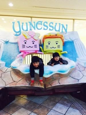 箱根ユネッサンを楽しむ旅♪若手お笑い芸人のステージも楽しめます!