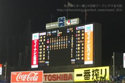 【友達親子と一緒に!】妊婦幼児でも行ける♪野球観戦in神宮球場