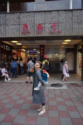 子連れ台湾旅行!子どもも満喫した3日間の旅(食事編)