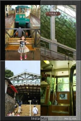 神戸に行ってきました~!!