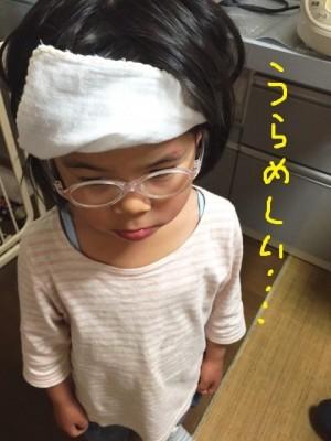 【G.W】富士山の見えるこどもの国で・・・ケガしてきました(^_^;)