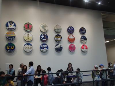 京都鉄道博物館へ行ってきました~!