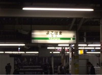 九州から、関東へ引越し②