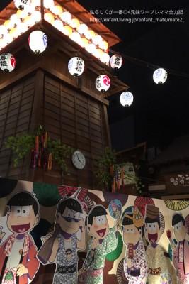 【弾丸in大江戸温泉】けん玉動画有!雨の日でも楽しめる温泉テーマパーク