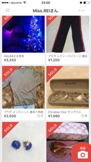 不用品が20万円に!フリマアプリをオススメする理由