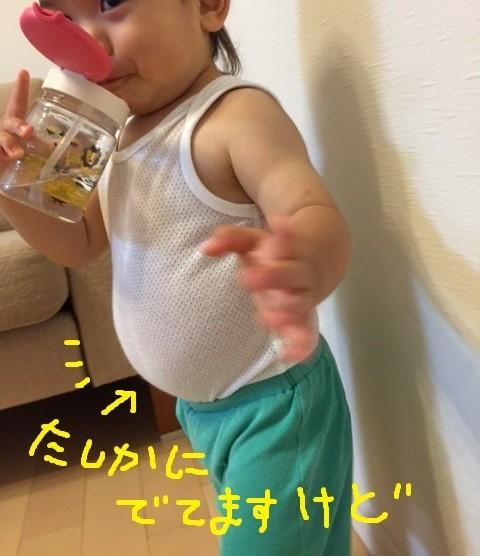 お腹 張る 赤ちゃん