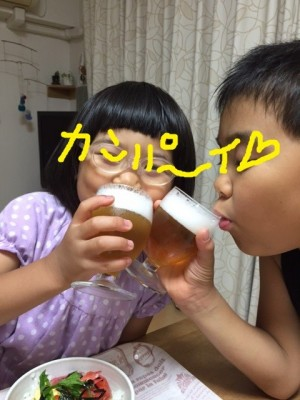 父の日に(^^)/ ビール風ゼリーで乾杯\(^o^)/