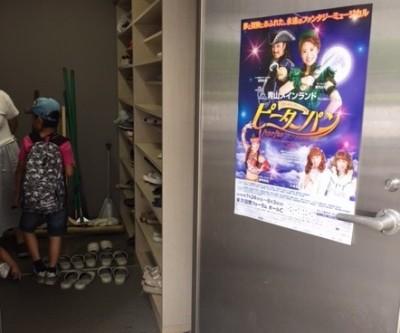 """【おでかけ】ミュージカル""""ピーターパン""""稽古場見学に行ってきました!"""