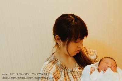 【感謝の出産報告】ラスト妊婦卒業しました*5th出産前夜の出来事