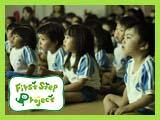 <福岡県>緑ヶ丘幼稚園 影絵たいけん