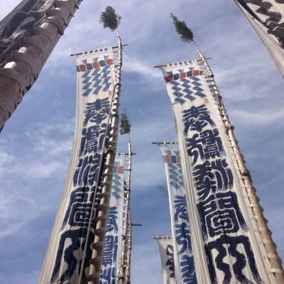 「幟」って読めますか?【2年に一度だけの大祭】浅間神社の「幟祭り」レポ