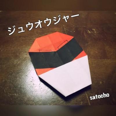 【ジュウオウジャー イーグル(赤)】〈折り紙 第3弾〉