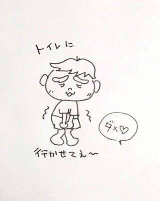 おねしょは病気!? めざせ!おねしょ卒業!p(^o^)q part4